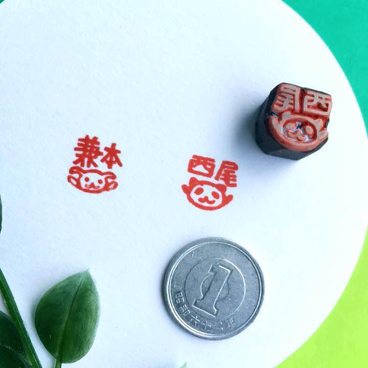 漢字 うさぎ 「兎」の画数・部首・書き順・読み方・意味まとめ