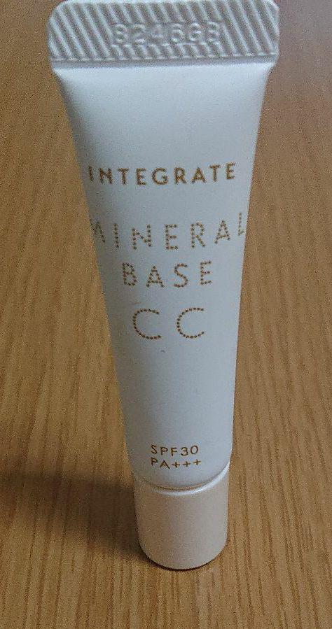 インテグレート ミネラル ベース cc