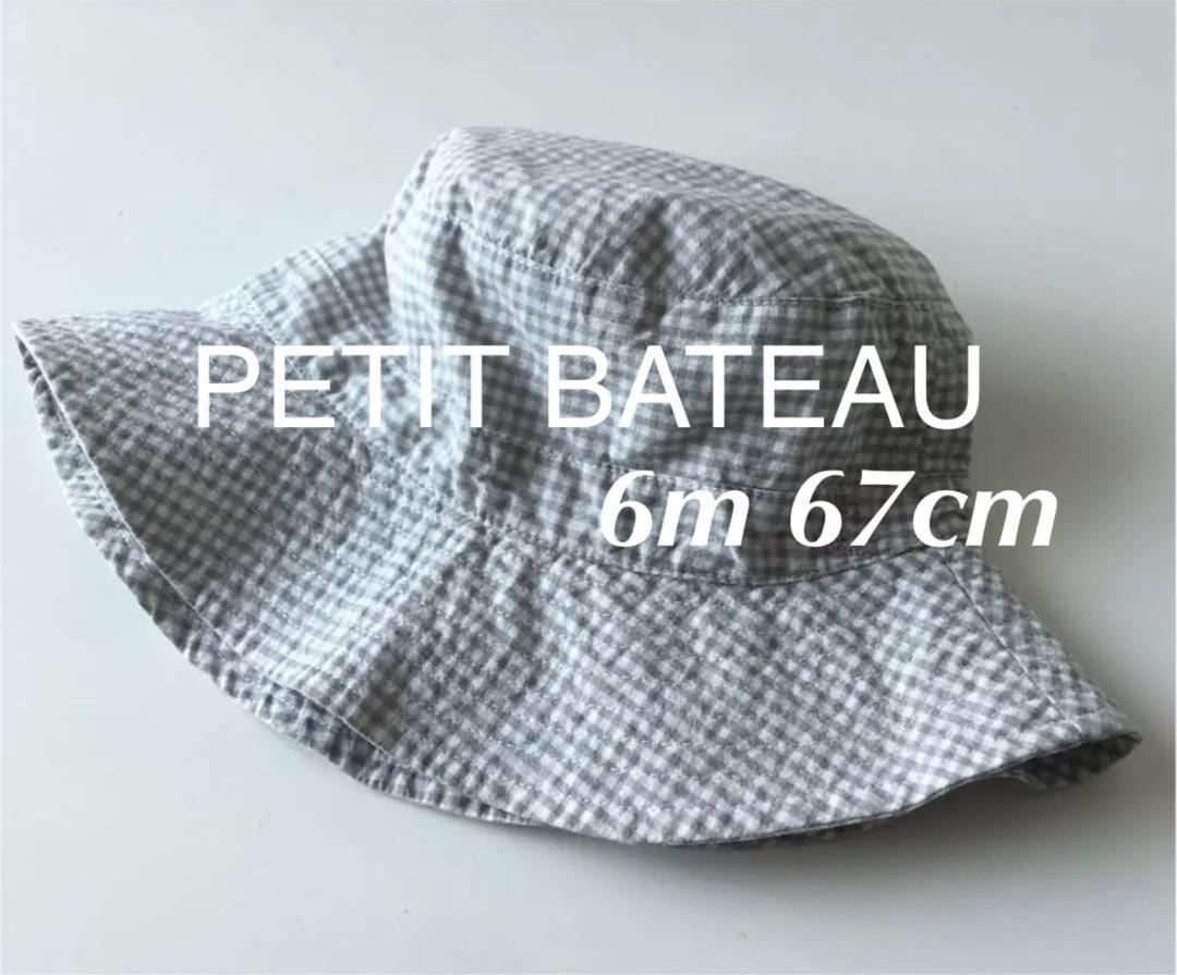 b7731c0ad47d9 メルカリ - Petit bateau プチバトー クロシェ ベビーハット 帽子 6m ...