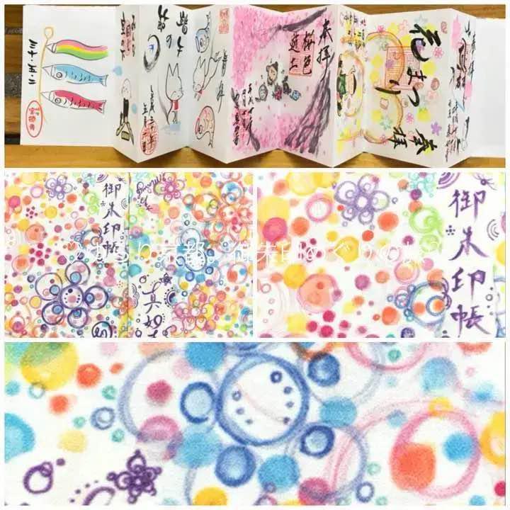 名古屋♡真如寺♡カラフルでかわいい御朱印帳♡絵入り限定御朱印♡