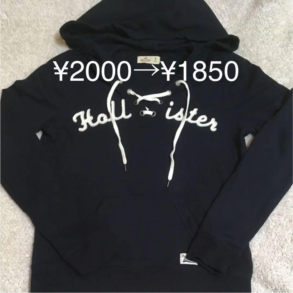 64d4c82004e59 メルカリ - HOLLISTER パーカー  ホリスター  (¥1