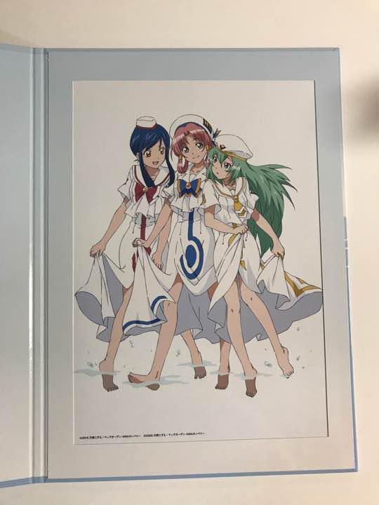 メルカリ Aria 特製フレーム付き書き下ろしイラスト キャラクター