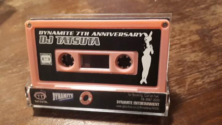 メルカリ - DJ TATSUTA vs KREVA / DYNAMITE (ミックステープ ...
