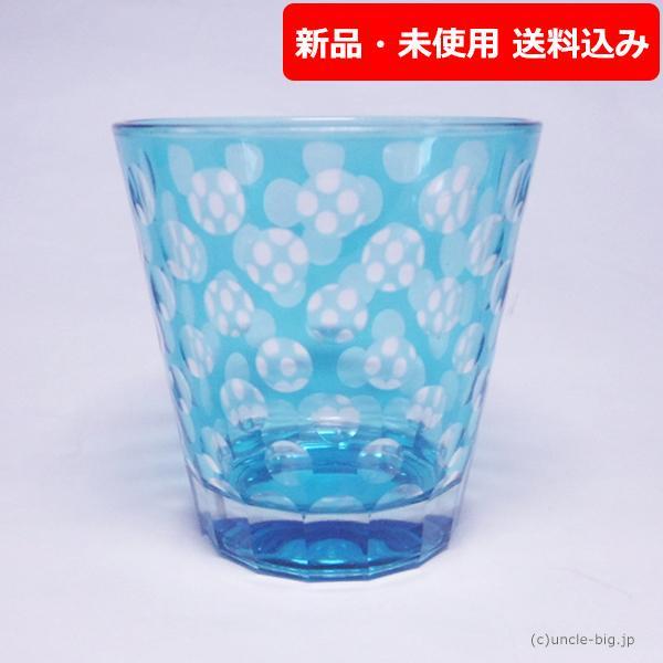 グラス 薩摩 切子