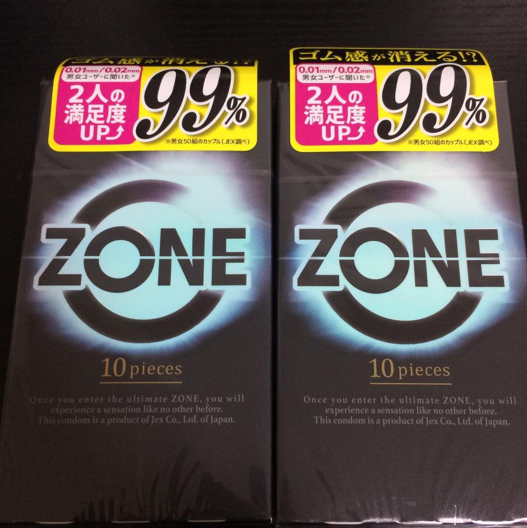 zone コンドーム