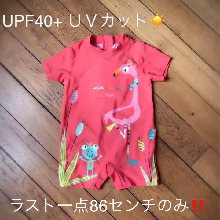 167a72b609f18 メルカリ - 新品✨日本未入荷✨フランスブランド DPAM ディーパム ...