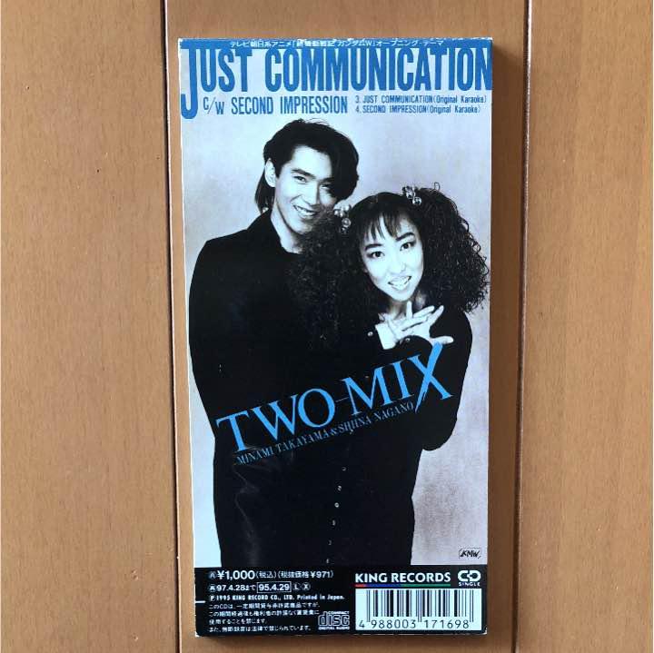 メルカリ - 新機動戦記ガンダムW OP JUST COMMUNICATION 8cmCD ...