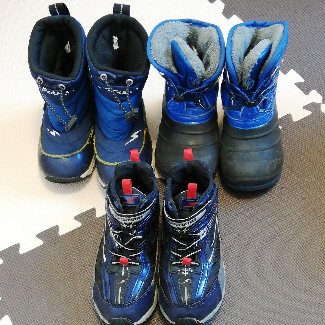 男の子 冬 靴