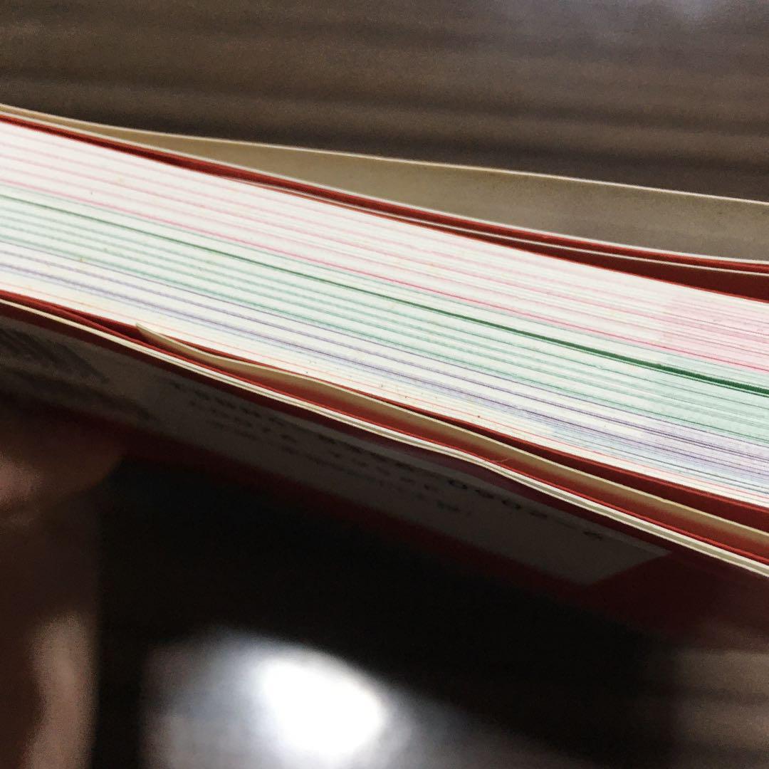 メルカリ - 世間に出る!新すぃ日本語100 【アート/エンタメ】 (¥300 ...