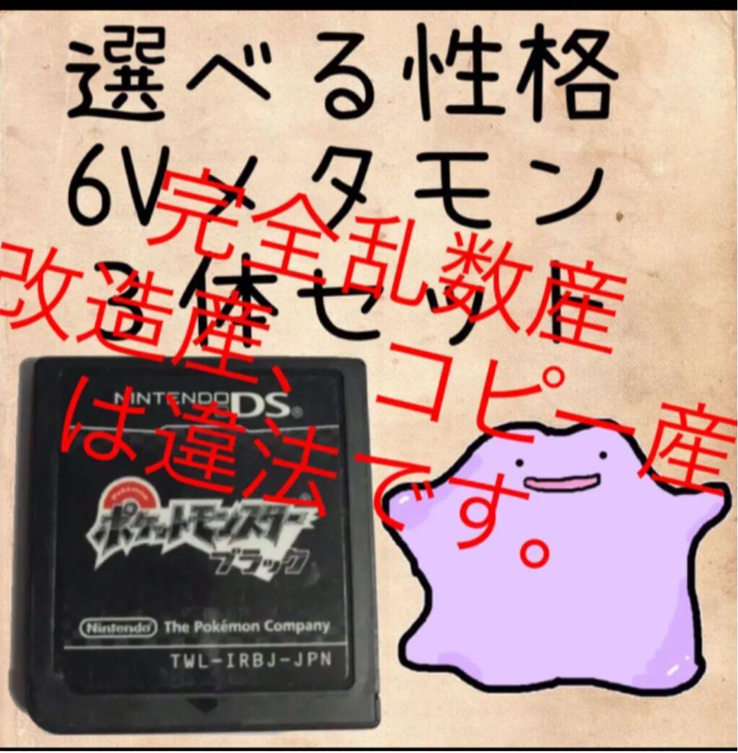 ムーバー ポケモン 『ポケムーバー』Ver.1.5 配信のお知らせ