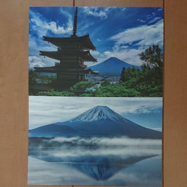 富士山絵葉書 2枚セット(¥350) , メルカリ スマホでかんたん フリマアプリ
