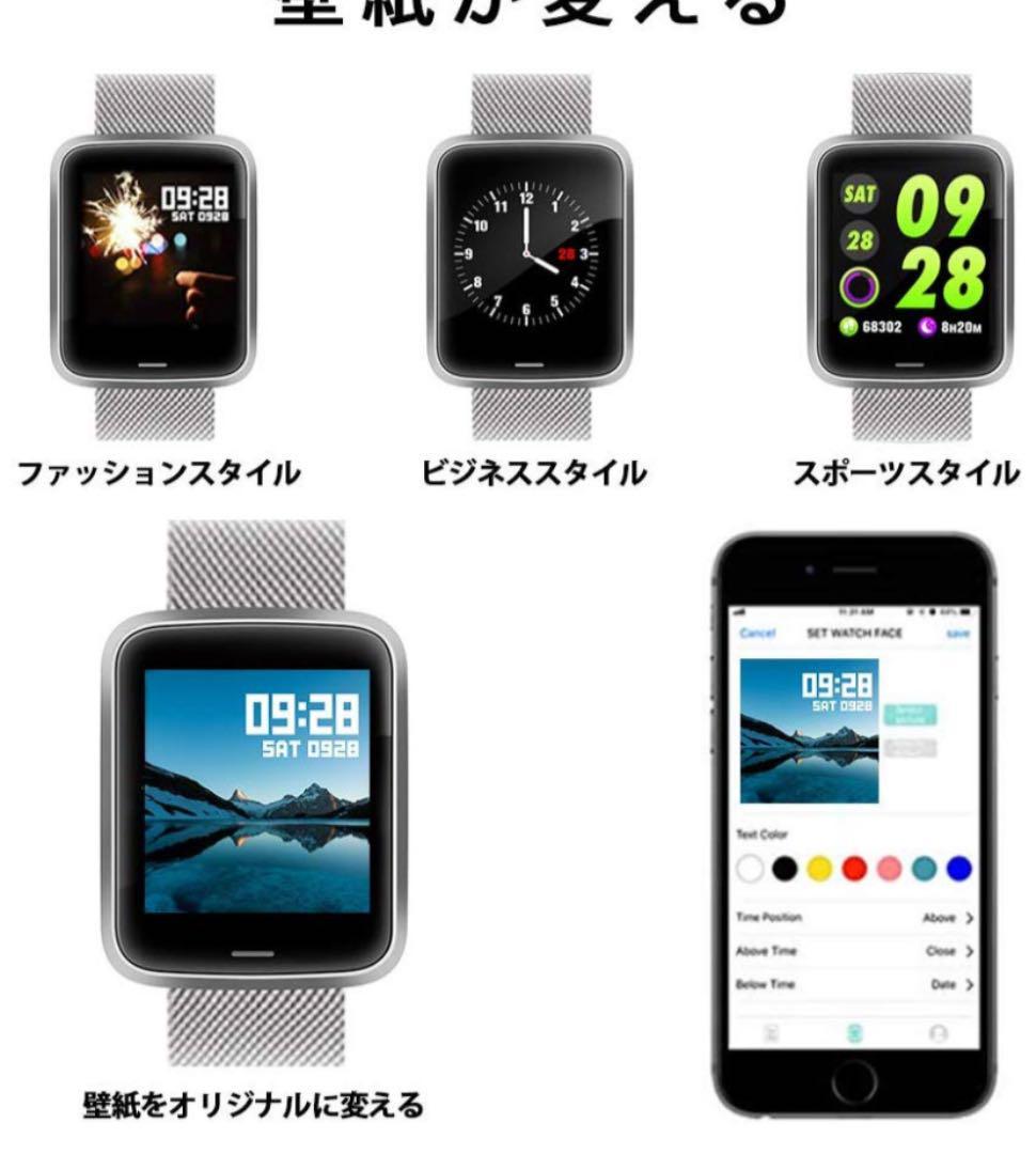 メルカリ 価格 Apple Watchモデル スマートウォッチ 腕時計 デジタル 3 0 中古や未使用のフリマ