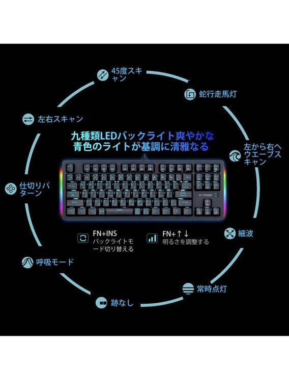 種類 キーボード 軸