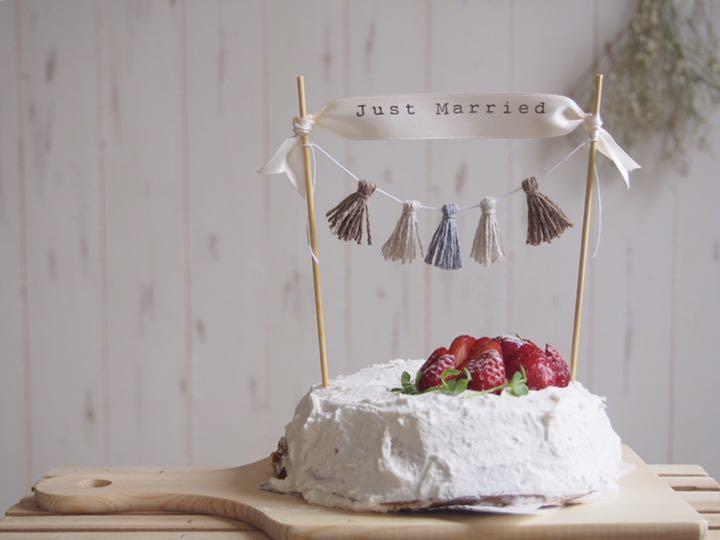 メルカリ ケーキトッパー カスタマイズできます 1 行事 記念品 800 中古や未使用のフリマ
