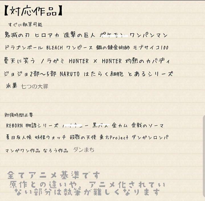 鬼 滅 の 刃 ヒロアカ 夢 小説