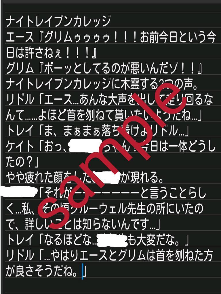 夢 小説 ランキング ポケモン