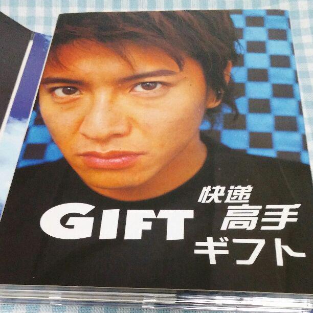 ギフト (テレビドラマ)