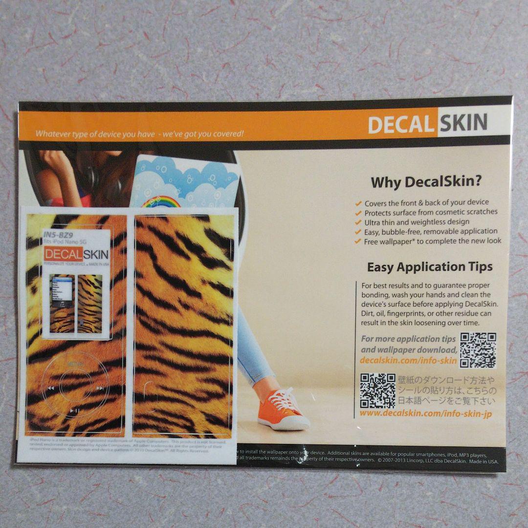 メルカリ Ipod Nano第5世代用 デコシール ポータブルプレーヤー 1 980 中古や未使用のフリマ