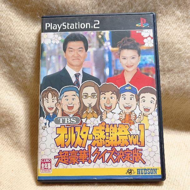メルカリ - オールスター感謝祭VOL1 PS2 【家庭用ゲームソフト】 (¥800 ...
