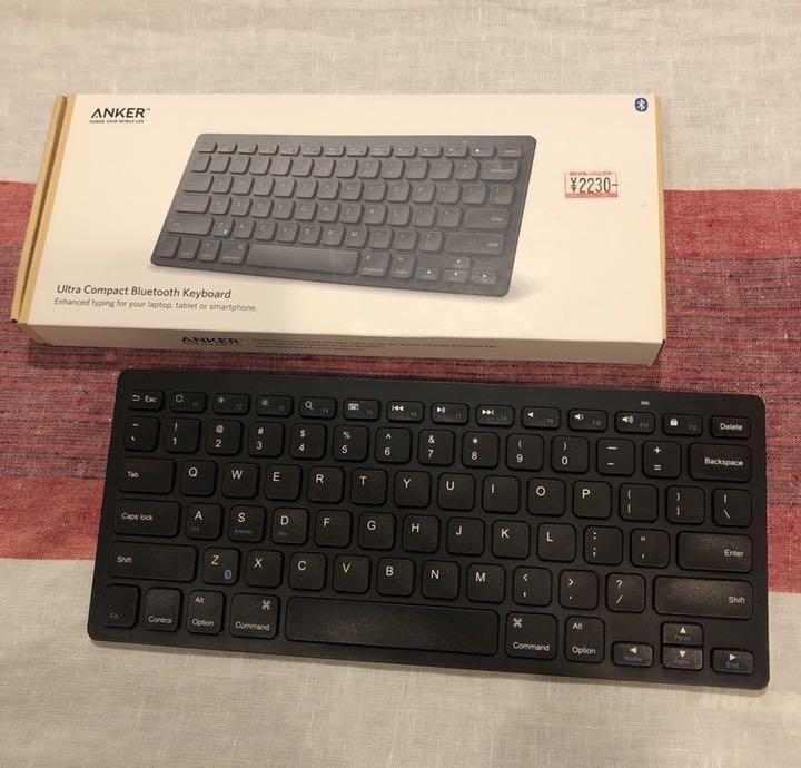 Slim Bluetooth Keyboard
