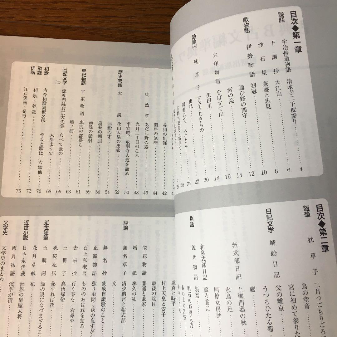和泉式部日記 薫る香に 現代語訳