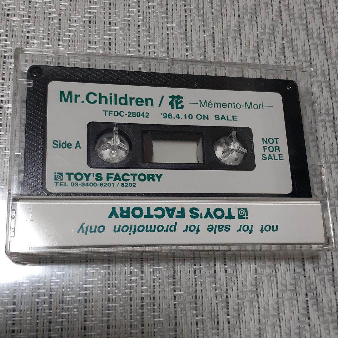 Mr. Children デモテープ