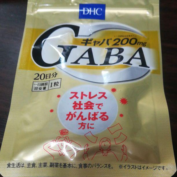 d270447b47495 メルカリ - DHC GABA サプリメント20日分  ダイエット食品  (¥555 ...