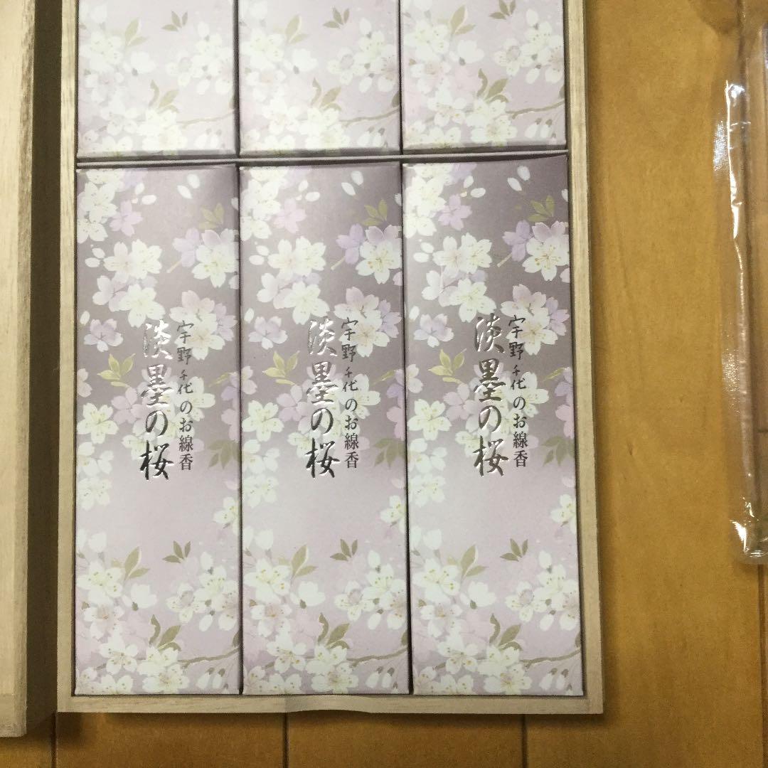 メルカリ 専用 線香 日本香堂 宇野千代のお線香 お香 香炉 1 500 中古や未使用のフリマ