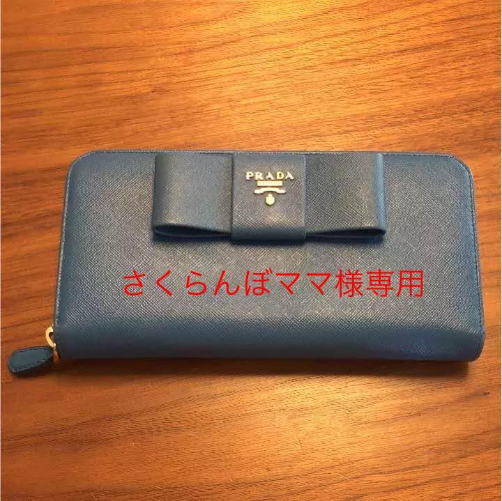 the latest a4901 86bf8 さくらんぼママ様専用☆PRADA サフィアーノ 長財布 美品(¥ 10,000) - メルカリ スマホでかんたん フリマアプリ