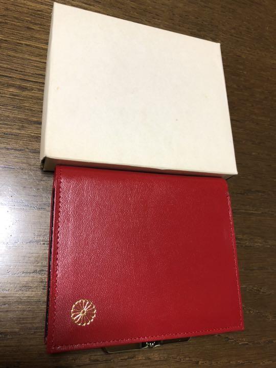 皇居 財布
