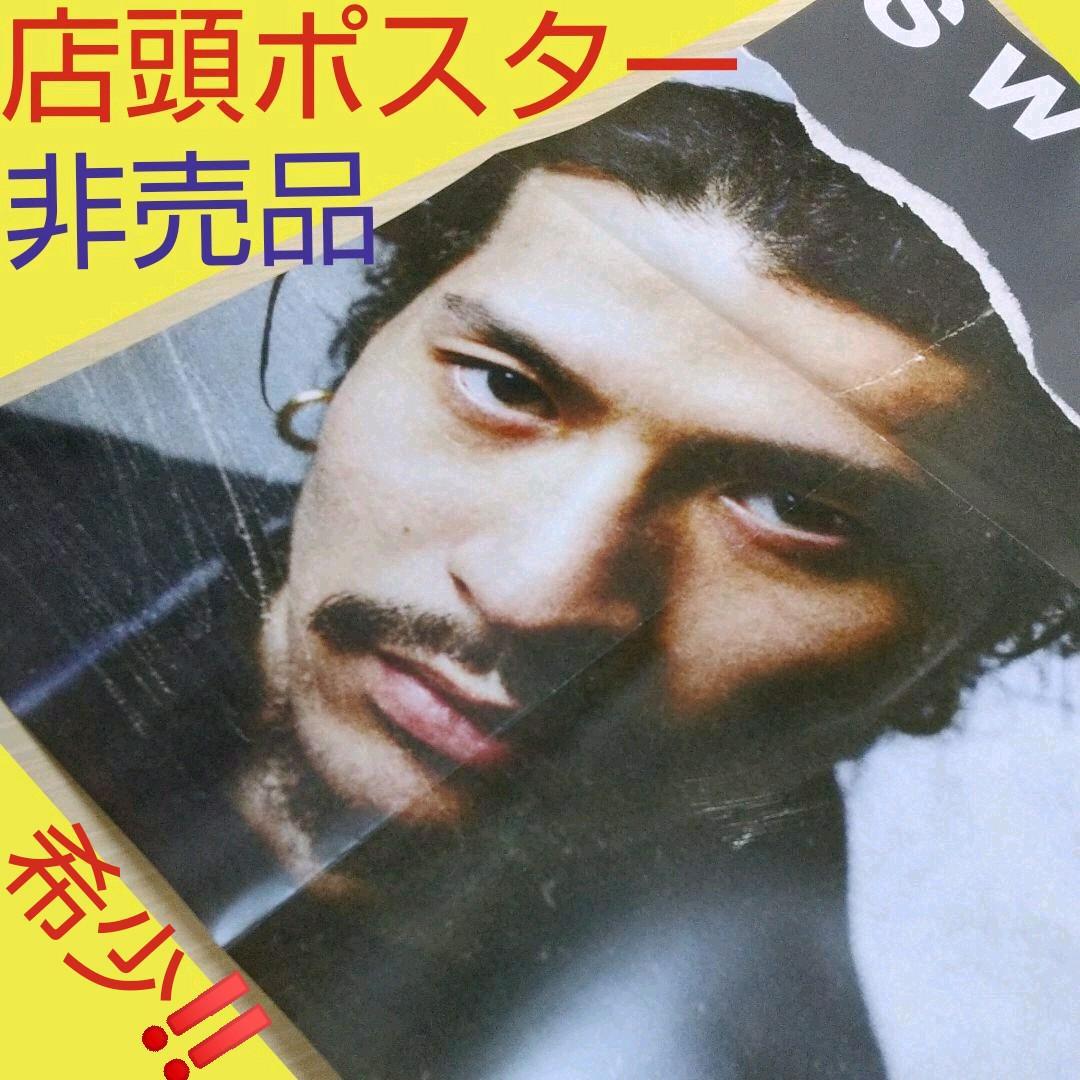 常田大希 非売品 店頭ポスター