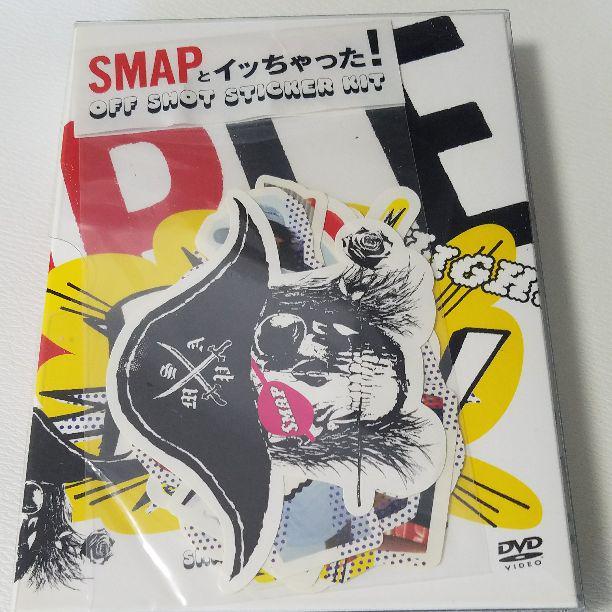 smap ライブ dvd