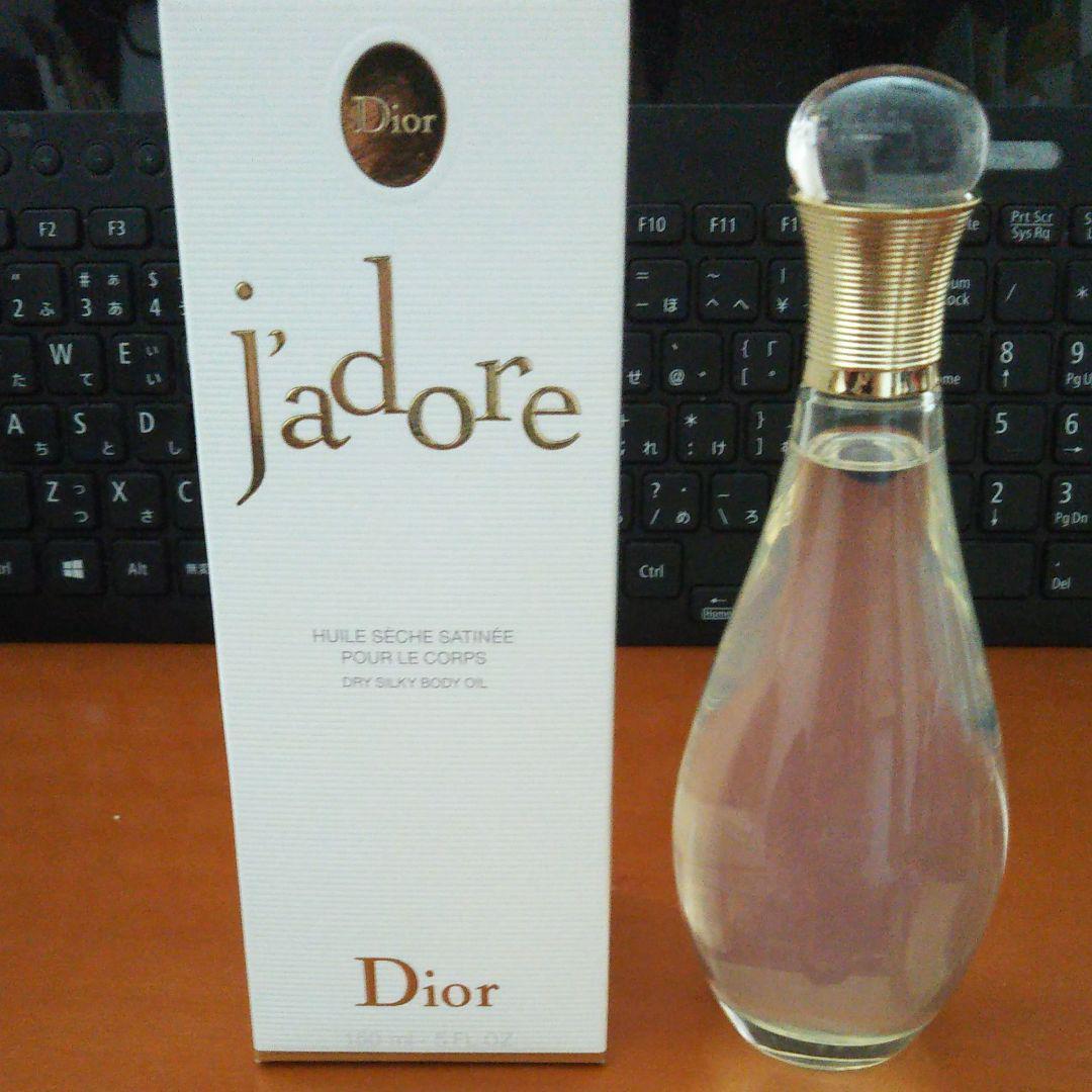 innovative design 90077 7532b Dior★ジャドールボディオイル(¥7,800) - メルカリ スマホでかんたん フリマアプリ