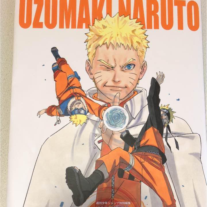 メルカリ Naruto ナルト イラスト集uzumaki Naruto 少年漫画