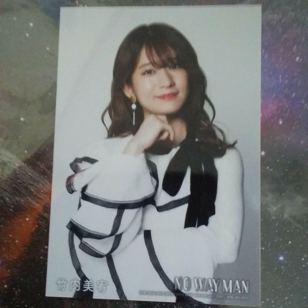メルカリ - 元 AKB48 竹内美宥 NO WAY MAN 生写真 【アイドル】 (¥555 ...