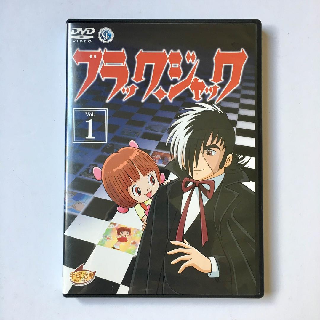 メルカリ ブラックジャック Dvd 1巻 Vol1 中古 トランプ3枚付き
