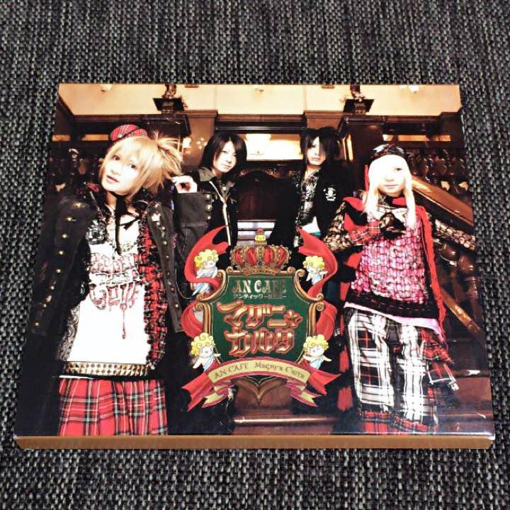 メルカリ - アンティック-珈琲店- マグニャカルタ DVD付 【CD ...