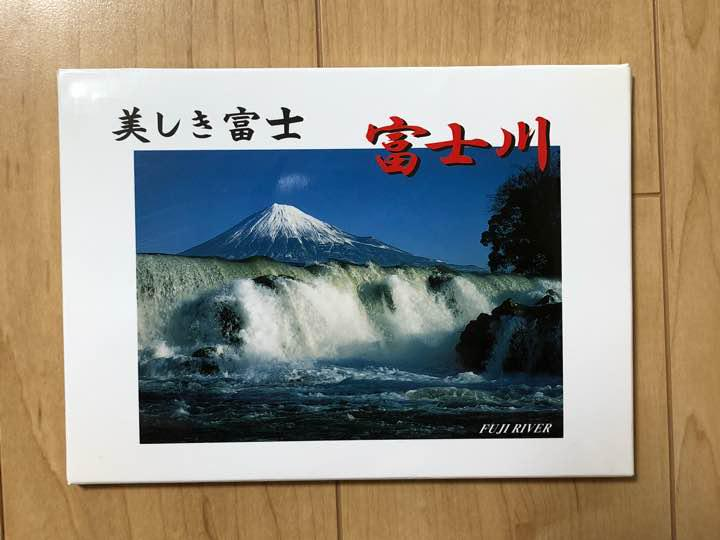 富士山 絵葉書 ポストカード 12枚セット