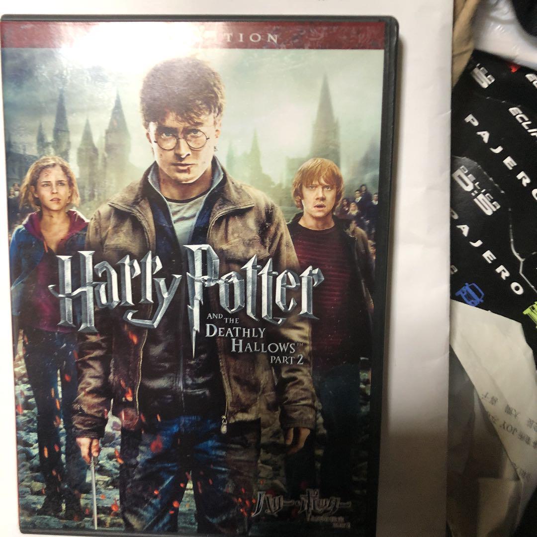 ポッター 全 作 ハリー