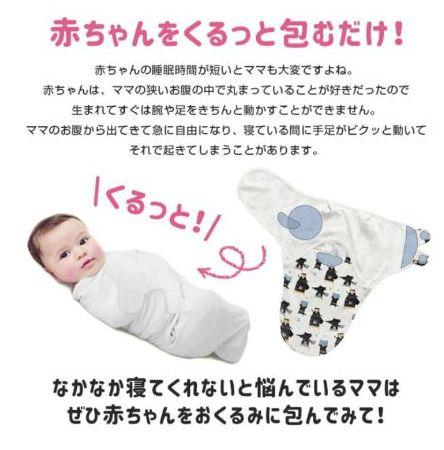 起きる モロー 反射 赤ちゃんが背中スイッチで起きる理由、起きない寝かせ方