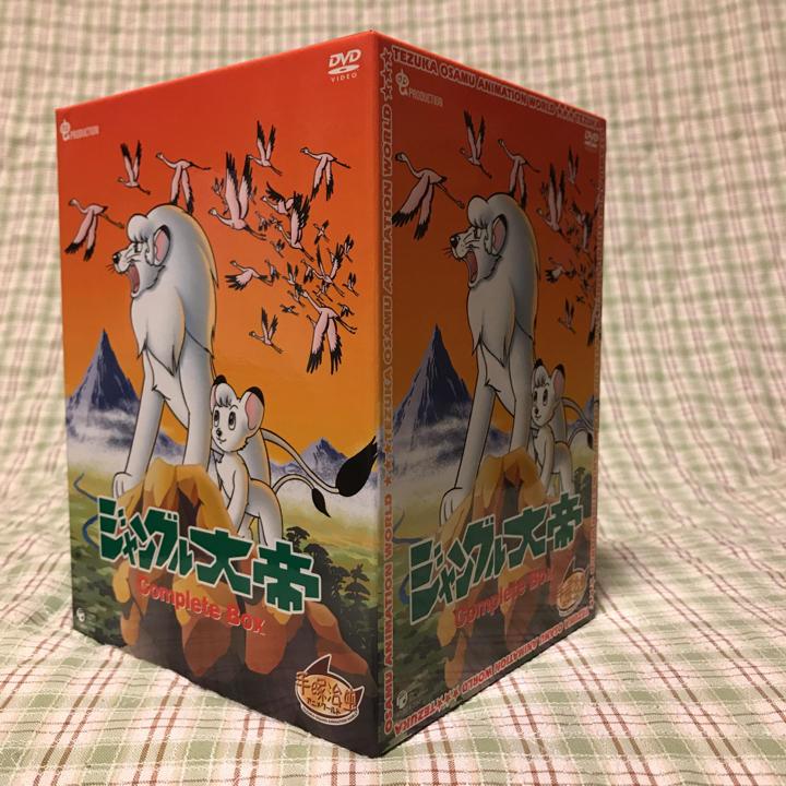 [送料無料] [DVD] (期間限定生産) ジャングル大帝 Complete BOX