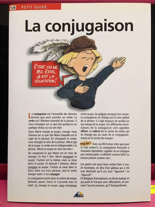 "áルカリ La Conjugaison Petit Guide Æ´‹æ›¸ 540 ĸå¤ã'""未使用のフリマ"