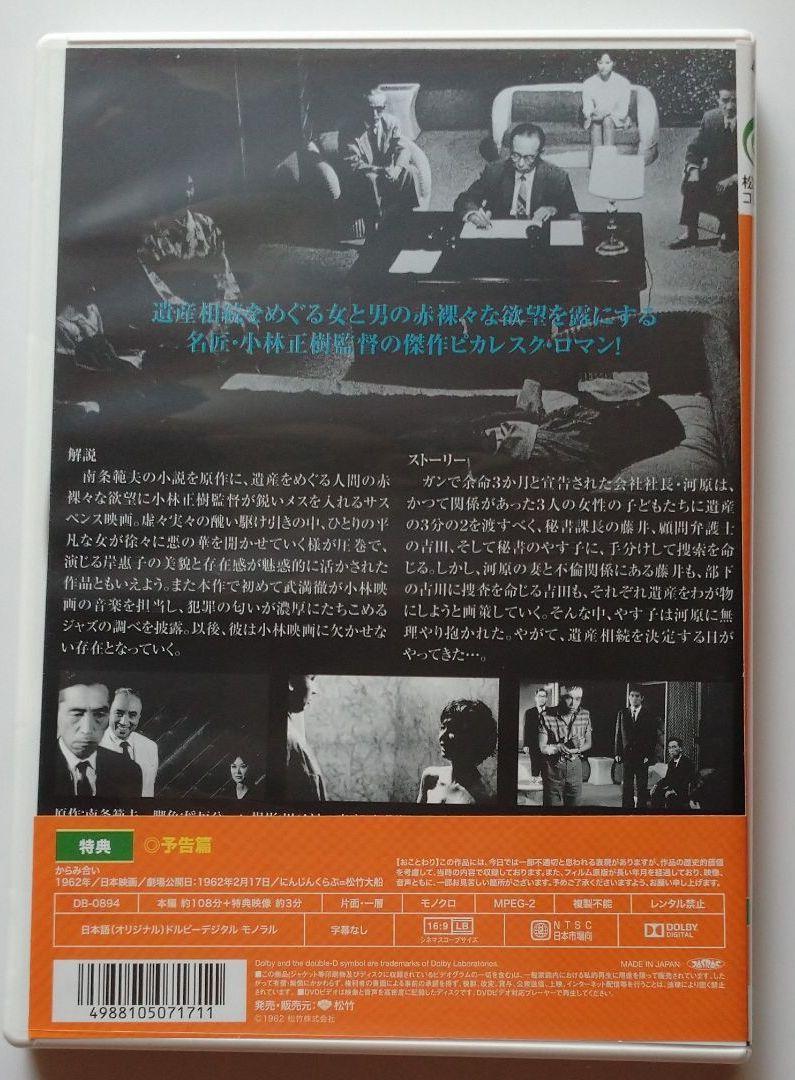 文芸プロダクションにんじんくらぶ - JapaneseClass.jp