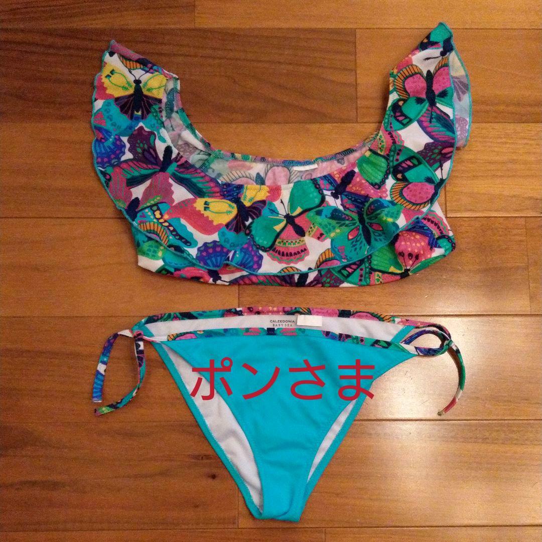 NEW Calzedonia kids swimsuit bikini 10 yrs 140