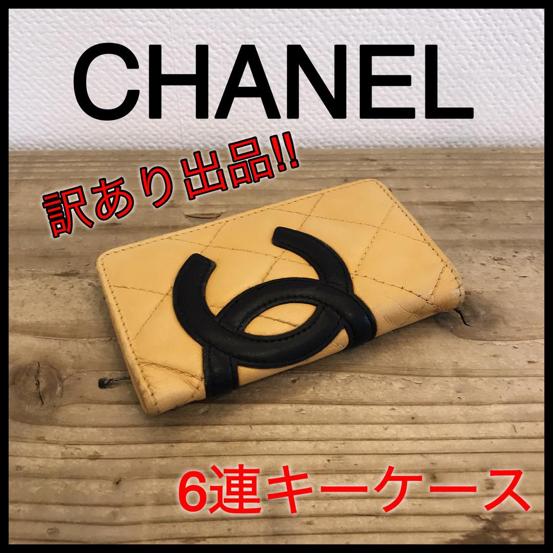 promo code 43bde 07464 パァ様専用【CHANEL】❤️カンボンライン❤️6連キーケース❤️(¥5,000) - メルカリ スマホでかんたん フリマアプリ