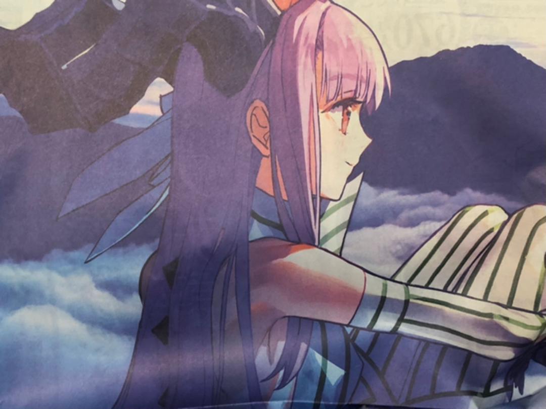 メルカリ Fate Grandorder Fgo 5月4日信濃毎日新聞 キングプロテア キャラクターグッズ 1 111 中古や未使用のフリマ