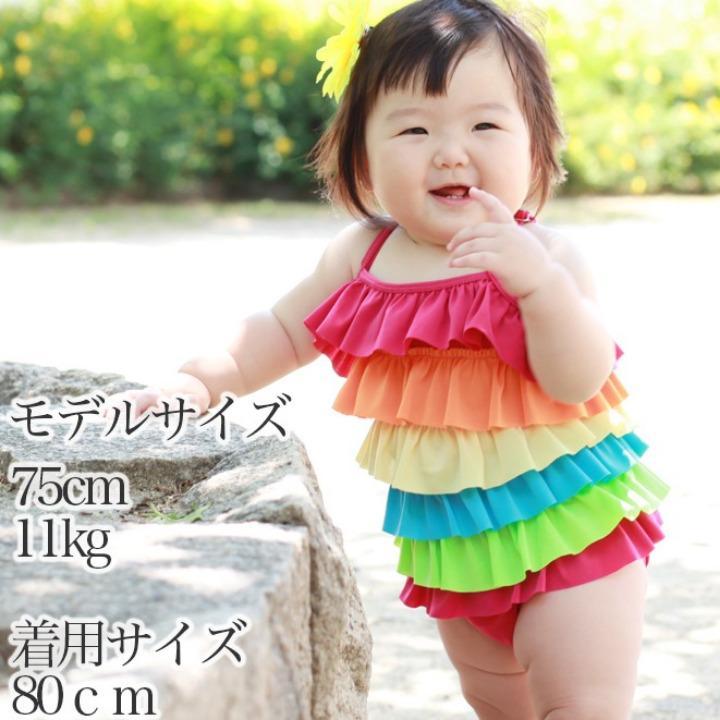 51068895735ebd メルカリ - 女児水着 レインボー 子供 水着 虹 かわいい 80cm女の子 ...
