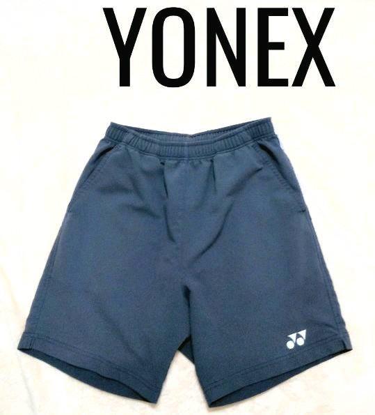 549c2aa14014b メルカリ - 【 ❗ 】ヨネックス ショートパンツ メンズ Oサイズ ハーフ ...