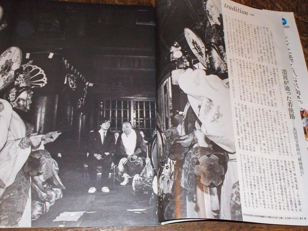 【昭和58年】FOCUS 佐川一政(¥1,000) , メルカリ スマホでかんたん フリマアプリ