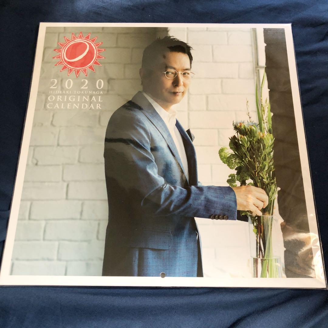 徳永 英明 コンサート 2020